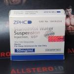 STANAZOLOL WATER SUSPENSION 50mg/ml - Цена за 1 ампулу