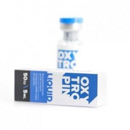Oxytropin 50 ЕД