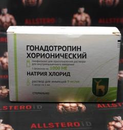 Гонадотропин хорионический (Московский эндокринный завод)